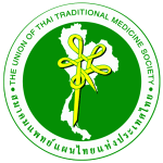 the Union of Thai Traditional Medicine Society