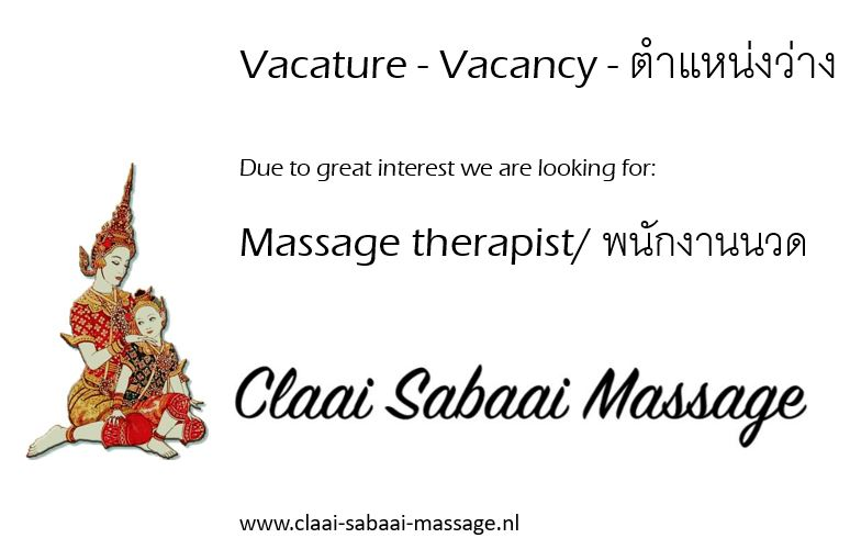 Vacature Masseuse Massage therapist พนักงานนวด